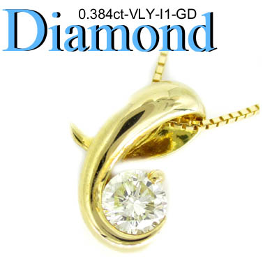 1-1509-01006 UDR ◆ K18 イエローゴールド プチ ペンダント&ネックレス ダイヤモンド 0.384ct