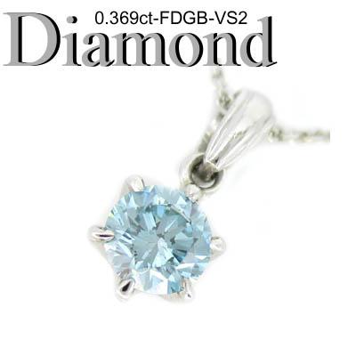1-1401-02004 TDI ◆ Pt900 プラチナ プチ ペンダント&ネックレス カラー ダイヤモンド 0.369ct