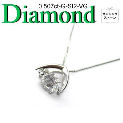 1-1606-03010 プラチナ ダイヤモンド ASDZ◆ デザイン Pt900 プラチナ デザイン ペンダント&ネックレス ダイヤモンド 0.507ct, 富士山と名前の詩:b396bfca --- whoisrobertjohns.com