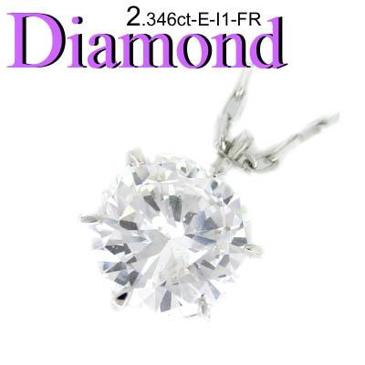 1-1403-11031 ARMD ◆ Pt900 プラチナ プチ ペンダント&ネックレス ダイヤモンド 2.346ct