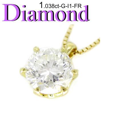 ◆ K18 イエローゴールド プチ ペンダント&ネックレス ダイヤモンド 1.038ct(1-1910-12002 AIDI)