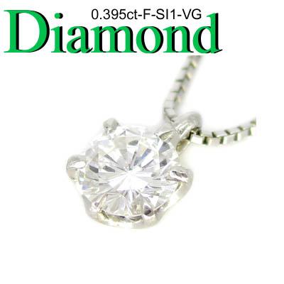 1-1610-01018 IDT ◆ Pt900 プラチナ プチ ペンダント&ネックレス ダイヤモンド 0.395ct