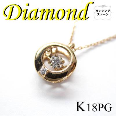 1-1602-08009 KDK ◆ K18 ピンクゴールド デザイン ペンダント&ネックレス ダイヤモンド 0.05ct