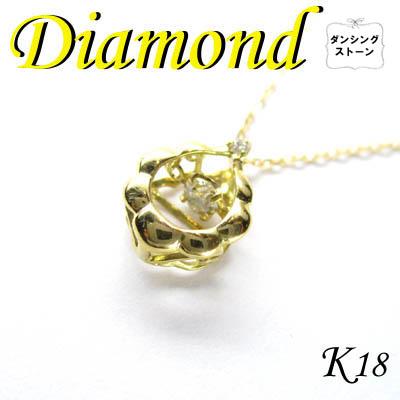1-1602-08013 KDT ◆ K18 イエローゴールド デザイン ペンダント&ネックレス ダイヤモンド 0.05ct