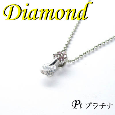 1-1610-02053 ZDI ◆ Pt900 プラチナ デザイン ペンダント&ネックレス ダイヤモンド 0.502ct