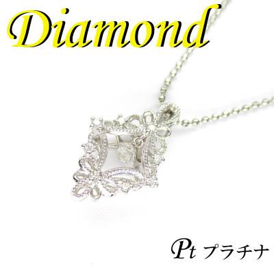 1-1509-08019 KDK ◆ Pt900 プラチナ デザイン ペンダント&ネックレス ダイヤモンド 0.22ct