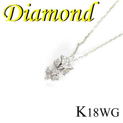 1-1502-06077 ADI ◆ K18 ホワイトゴールド デザイン ペンダント&ネックレス ダイヤモンド 0.18ct
