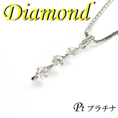 1-1401-02047 ATDR ◆ Pt900 プラチナ トリロジー ペンダント & ネックレス ダイヤモンド 1.00ct