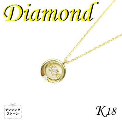 1-1602-08012 KDK ◆ K18 イエローゴールド プチ ペンダント&ネックレス ダイヤモンド 0.05ct
