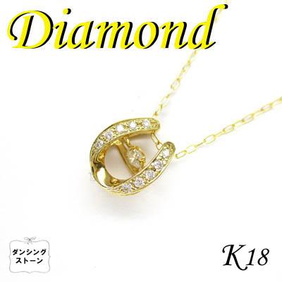 ◆ K18 イエローゴールド ペンダント & ネックレス ダイヤモンド 0.05ct(1-1511-08017 TDT)
