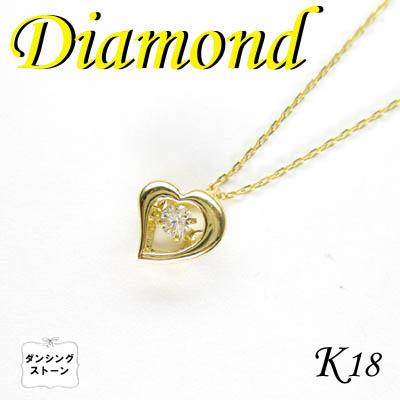 1-1611-08005 KDS ◆ K18 イエローゴールド ハート ペンダント & ネックレス ダイヤモンド 0.05ct