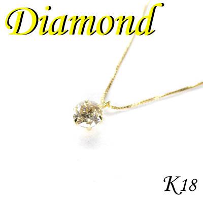1-1612-03058 TDZ ◆ K18 イエローゴールド プチ ペンダント&ネックレス ダイヤモンド 0.5ct