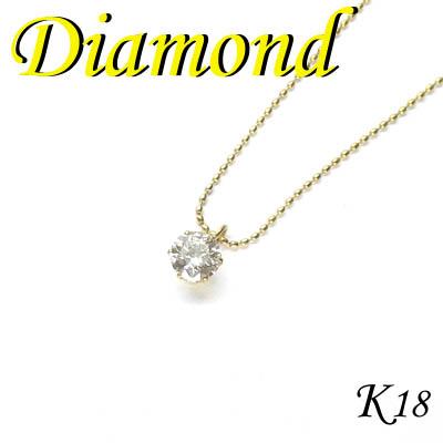 1-1305-05013 UDU ◆ K18 イエローゴールド プチ ペンダント&ネックレス ダイヤモンド 0.53ct