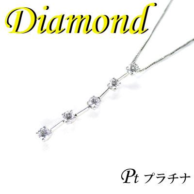 1-1411-02002 AUDI ◆ Pt900 プラチナ デザイン ペンダント&ネックレス ダイヤモンド 1.155ct