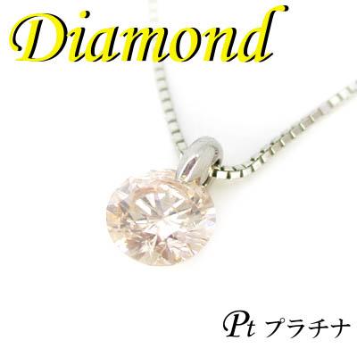 1-999-102-0126 ZDU ◆ Pt900 プラチナ プチ ペンダント&ネックレス ダイヤモンド 0.608ct