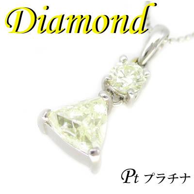 1-999-102-0042 ASD ◆ Pt900 プラチナ プチ ペンダント&ネックレス トライアングル ダイヤモンド 1.01ct