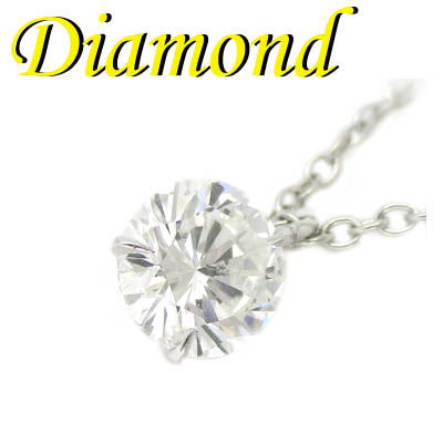 ◆ Pt プラチナ プチ ペンダント&ネックレス ダイヤモンド 0.535ct(1-1903-02016 GDG)