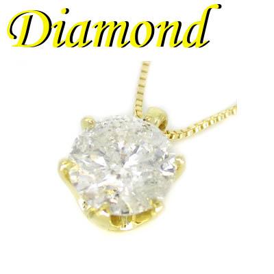 1-1910-12008 ARDG ◆ K18 イエローゴールド プチ ペンダント&ネックレス ダイヤモンド 1.02ct