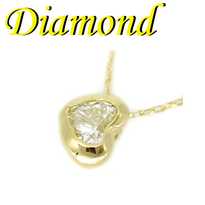 1-2001-03048 RDR ◆ K18 イエローゴールド ハート ペンダント & ネックレス ダイヤモンド 0.13ct