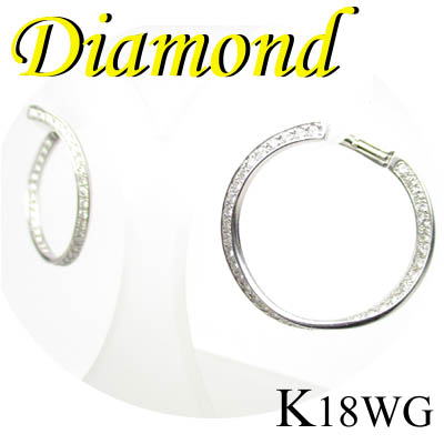 1-1311-05012 ASDT ◆ K18 ホワイトゴールド ダイヤモンド デザイン フープ ピアス