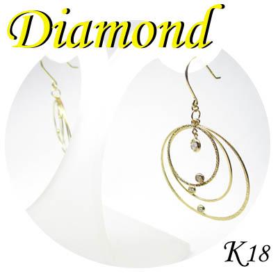 1-1705-07019 TDS ◆ K18 イエローゴールド ダイヤモンド ピアス