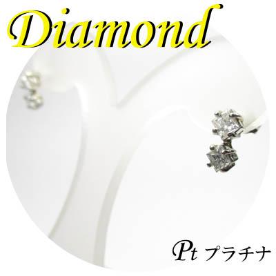 ◆ Pt900 プラチナ ダイヤモンド デザイン ピアス(1-1302-02021 IDI)