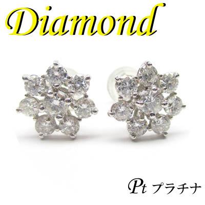 ◆ Pt900 プラチナ ダイヤモンド デザイン ピアス(1-1505-06005 ASD)