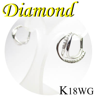 1-1601-08017 MDT ◆ K18 ホワイトゴールド ダイヤモンド  デザイン フープ ピアス
