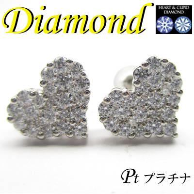 1-1612-03049 MDT ◆ Pt900 プラチナ H&C ダイヤモンド ハート ピアス