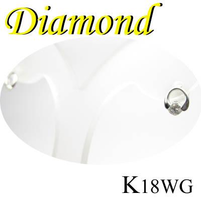 ◆ K18 ホワイトゴールド ダイヤモンド デザイン ピアス(1-1403-11007 ADM)