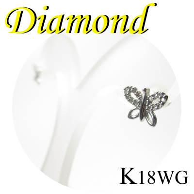 1-1509-06085 IEI ◆ K18 ホワイトゴールド ダイヤモンド 蝶々 ピアス