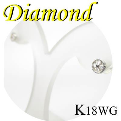 ◆ K18 ホワイトゴールド ダイヤモンド デザイン ピアス(1-1603-08017 ADA)