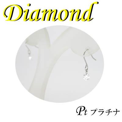 ◆ Pt900 プラチナ ダイヤモンド 0.30ct ピアス(1-1606-03013 RDZ)