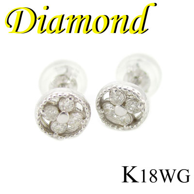 1-1411-99013 MET ◆ K18 ホワイトゴールド ダイヤモンド 0.1ct ピアス