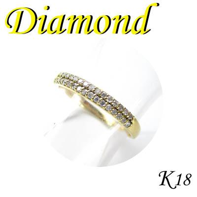 1-1404-02046 KDS ◆ K18 イエローゴールド リング ダイヤモンド 0.18ct 10号