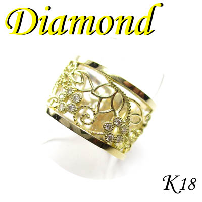 今季一番 ◆ K18 イエローゴールド 透かし リング ダイヤモンド 0.10ct 12号(1-1706-03040 TDZ), お米の通販 五十歩屋(いがほや) 835f3e93