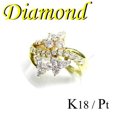 ◆ Pt / K18 フラワー リング ダイヤモンド 1.08ct 12号(1-1610-02078 GDR)