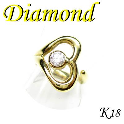 使い勝手の良い ◆ K18 イエローゴールド ハート リング ダイヤモンド 0.30ct 8号(1-1610-02086 TDG), BeRich daf91e1d