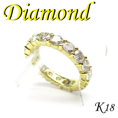 ◆ K18 イエローゴールド フルエタニティ リング ダイヤモンド 2.72ct 11号(1-1512-06071 RSD)