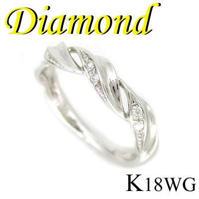 1-1302-04002 RDK ◆ K18 ホワイトゴールド デザイン リング ダイヤモンド 0.04ct 10.5号