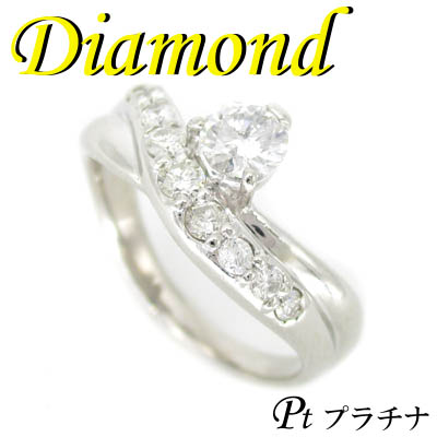 ◆ Pt900 プラチナ デザイン リング ダイヤモンド 0.68ct 15号(1-1811-02009 GDT)