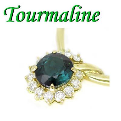 1-1912-02009 AGDM ◆ K18イエローゴールド ペンダント & ネックレス トルマリン & ダイヤモンド