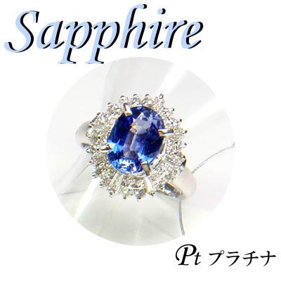 1-1602-06161 ATDG ◆ Pt850 プラチナ リング サファイア & ダイヤモンド  12号