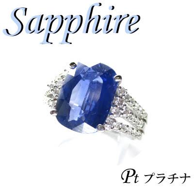 1-1512-06063 RSD ◆ Pt900 プラチナ リング サファイア & ダイヤモンド 12号