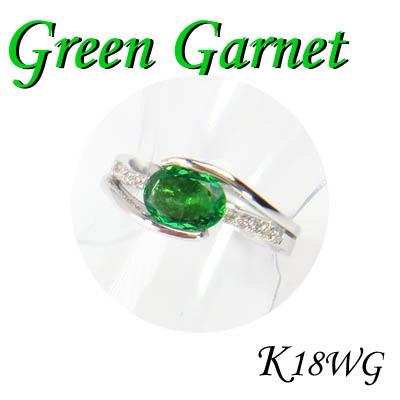 ◆ K18 ホワイトゴールド リング グリーン ガーネット & ダイヤモンド 13号(1-1606-06001 TDM)