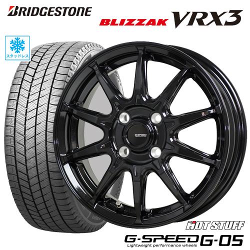 スタッドレスタイヤ ホイール 新品4本セット165 65R15 165 BRIDGESTONE BLIZZAK VRX3 ブリヂストン ブリザックVRX3 HOTSTUFF G-05 タイヤ付ホイール4本セット 100 G05 G-SPEED タフト ソリオ Gスピード 安心と信頼 ホットスタッフ 4.5-15 4 市販