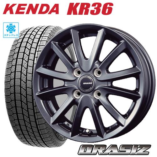 スタッドレスタイヤ ホイール 新品4本セット165 いつでも送料無料 60R15 2021年製 165 KENDA KR36 ICETEC NEO ケンダKR36 アイステックネオ KOSEI クレイシズVS6 4 ガンメタ ジャスティ トール タイヤ付ホイール4本セット VS6 ルーミー 5%OFF タンク 5.5-15 100 CRASIZ