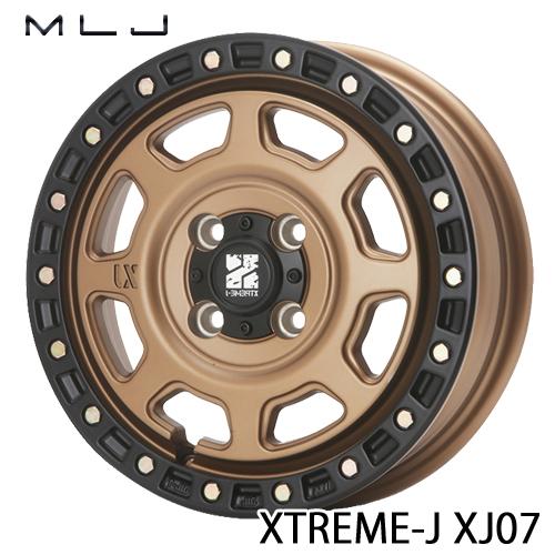 即納最大半額 4本価格 送料無料 アルミホイール MLJ XTREME-J XJ07 エムエルジェイ 至上 エクストリームJ 4.5-14 4 ムーブ タント N-BOX ワゴンR マッドブロンズ 100 キャスト ハスラー