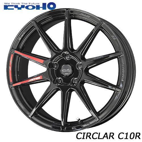 1本価格 4本購入で送料無料 アルミホイール KYOHO CIRCLAR 有名な C10R サーキュラーC10R 7.0-17 114 C-HR ヴェゼル グロスブラック セレナ 5 CX-3 アウトレットセール 特集 ステップワゴン
