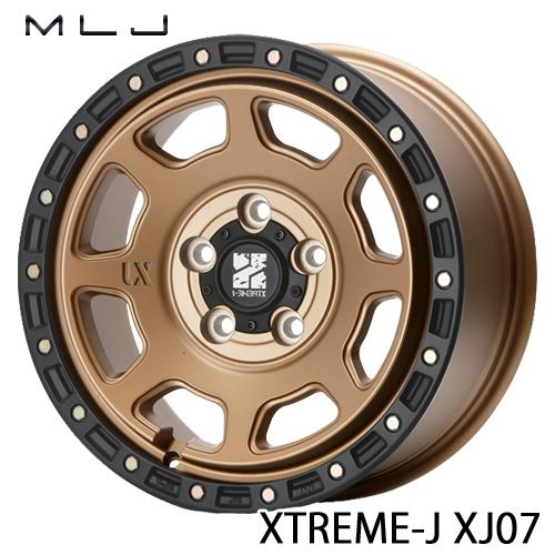 1本価格 4本購入で送料無料 アルミホイール ラッピング無料 好評 MLJ XTREME-J XJ07 エムエルジェイ 114 8.0-17 RAV4 デリカD:5 マットブロンズ エクストリームJ 5
